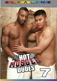 Hot Muscle Dudes 07