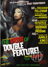 Bride Of Double Feature