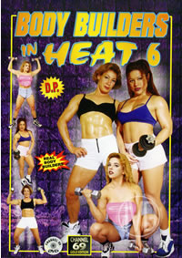 Body Builders In Heat 06