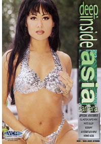 Deep Inside Asia Carrera