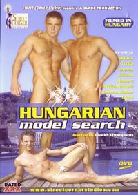Hungarian Model Search (disc)