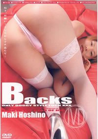Backs Tts-008 (disc)