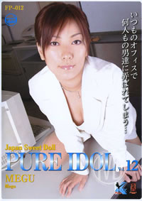Pure Idol 12 (disc)