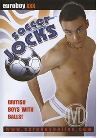 Soccer Jocks (disc)