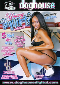 Young Squirts 04 (disc)