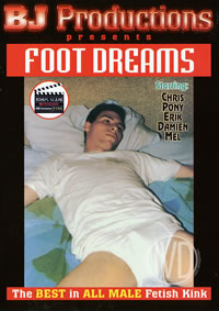 Foot Dreams {rr}