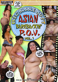 Asian Barebackin Pov 01 Big Bubble