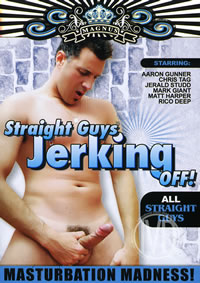 Straight Guys Jerking (disc)