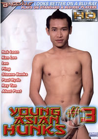 Young Asian Hunks 03