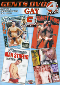 Gay 03 {4 Disc Set} (disc)