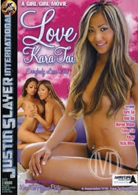 Love Kara Tai (disc)