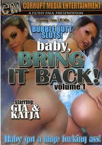 Baby Bring It Back 01 (disc)