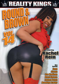 Round And Brown 14