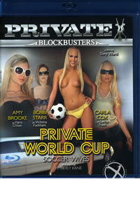 Br Private World Cup Soccer Wives