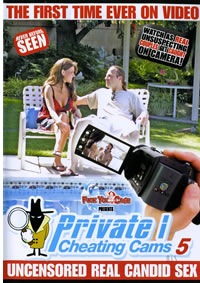 Private I Cheating Cams 05