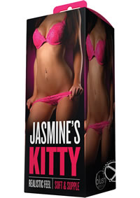 X5 Men Jasmines Kitty Beige